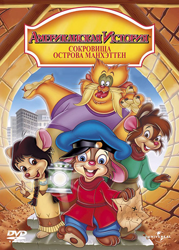 An.American.Tail.3.The.Treasure.of.Ma...