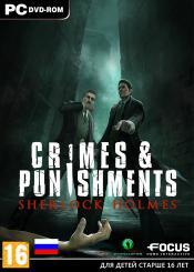 Шерлок Холмс: Преступления и наказания