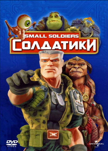 Small.Soldiers.1998.avi