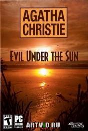 Агата Кристи: Зло под солнцем