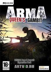 Armed Assault: Ответный ход