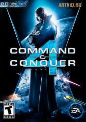 Command & Conquer 4: Эпилог