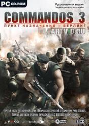 Commandos 3: Пункт назначения - Берлин!