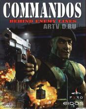Commandos: