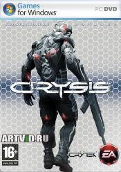 Crysis (Коллекционное издание)