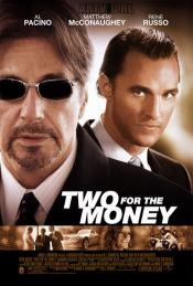 Деньги на двоих
