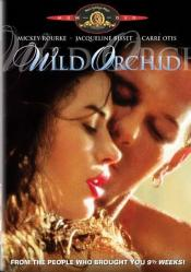 Дикая орхидея