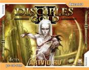 Disciples II: Золотое издание
