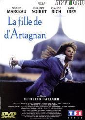 Дочь д'Артаньяна