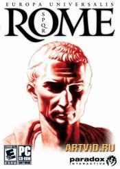 Европа. Древний Рим