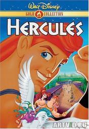 Геркулес