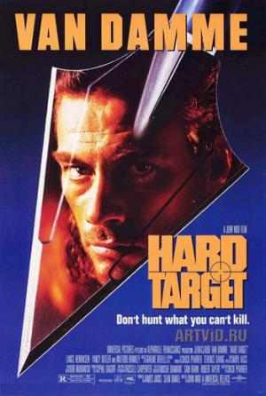 Hard.Target.avi