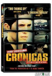 Хроники
