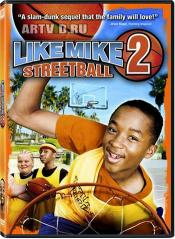 Как Майк 2: Стритбол