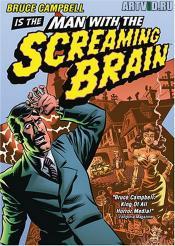 Человек с Кричащим Мозгом