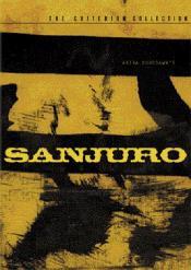 Телохранитель 2: Отважный Сандзюро