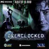Overclocked: Оправданная жестокость