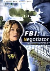 ФБР: Переговорщик