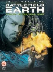 Поле битвы - Земля