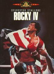 Рокки IV