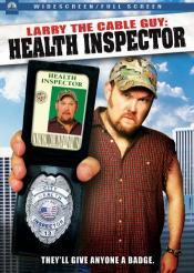 Сан-инспектор