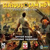Serious Sam HD: Второе пришествие