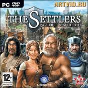 Settlers 6. Расцвет империи
