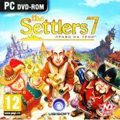 Settlers 7: Право на трон