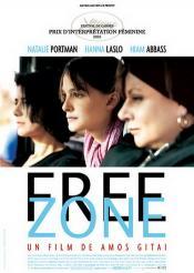 Свободная зона