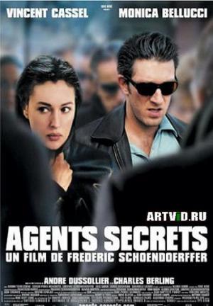 Taynie.agenti.avi