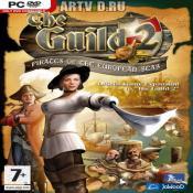 Гильдия 2: Пираты европейских морей