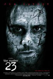 Роковое число 23 (Полная версия)