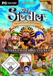 Settlers 2: Зарождение цивилизаций