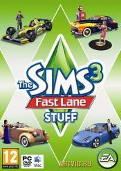 Sims 3: Каталог - Скоростной режим