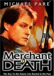 Торговец смертью