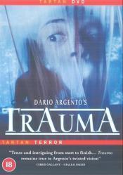 Травма_1993