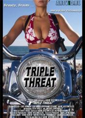 Тройная угроза