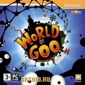 World of Goo: Корпорация Гуу!