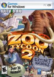 Zoo Tycoon 2 Extinct Animals